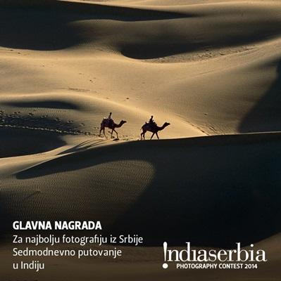 IndiaSerbia photo 3