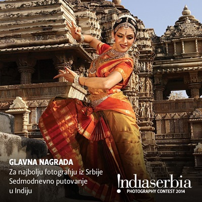IndiaSerbia photo 5
