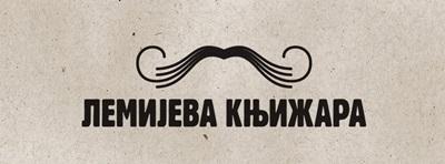 logo lemijeve knjizare