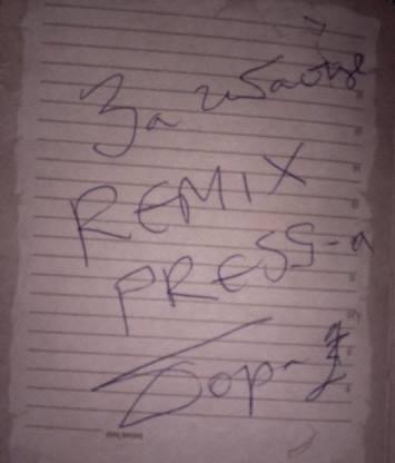 bora_za_remixpress