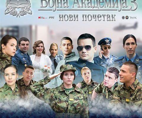 vojna_akademija3