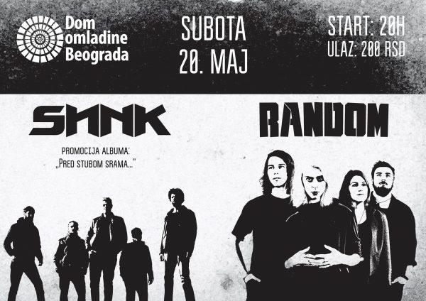 sink_random_svirka