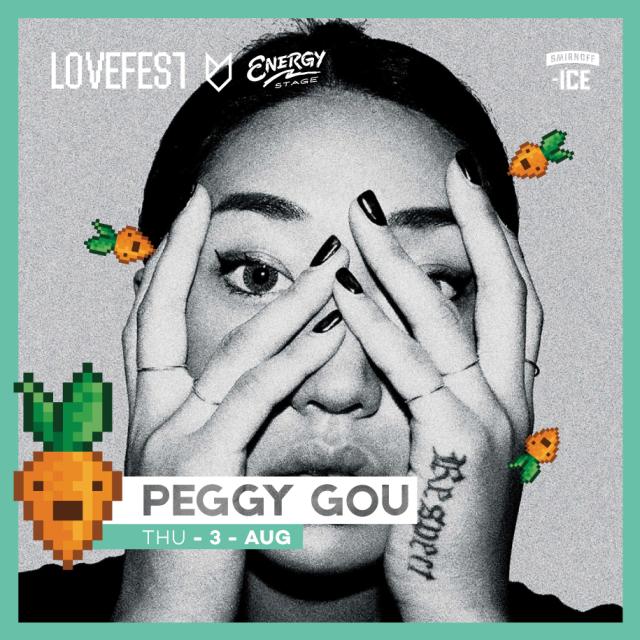PEGI_GOU