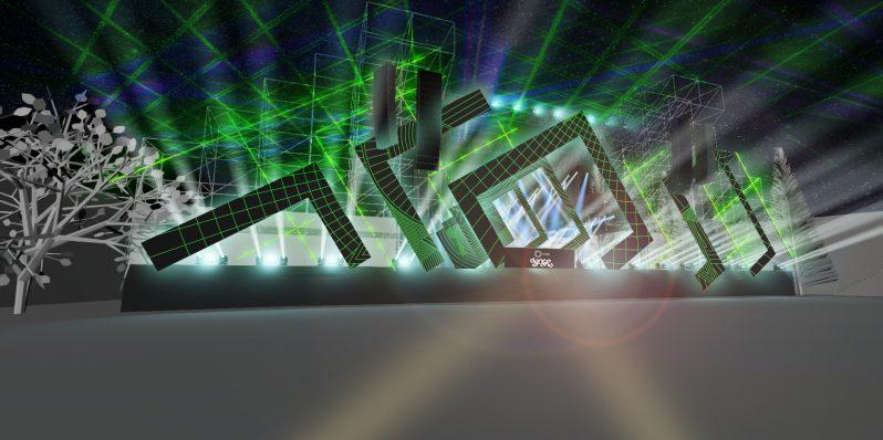 dance_arena_2017