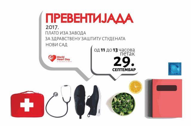 preventijada2017_plakat