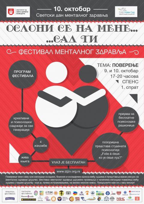 festival_mentalnog_zdravlja