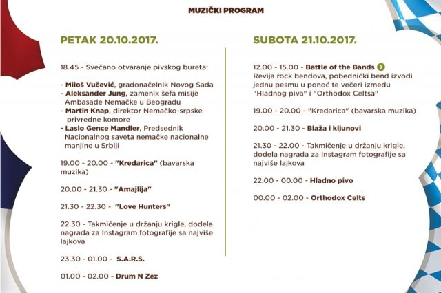 program_oktoberfest2017